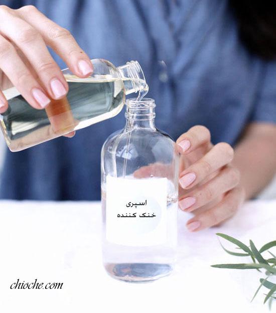 spray-soorat-_-chioche-(3)