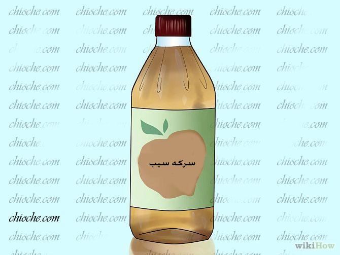 استفاده از سرکه سیب برای رفع زگیل