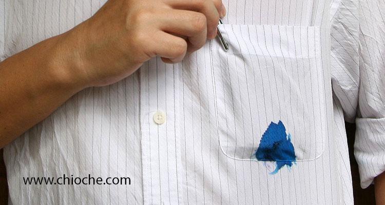 روش پاک کردن لکه جوهر خودکار از روی لباس